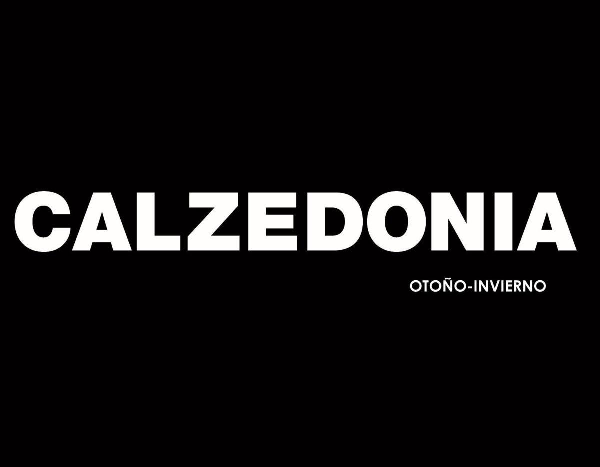 La nueva temporada de Calzedonia